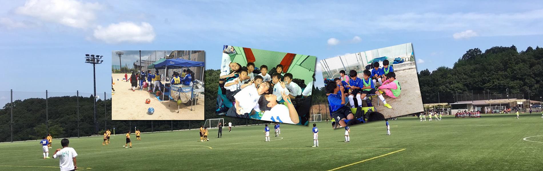 石井サッカークラブは愛媛県松山市にあるサッカークラブです